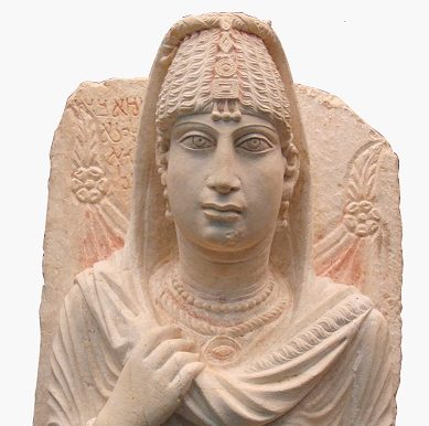 © المديرية العامة للآثار والمتاحف، دمشق