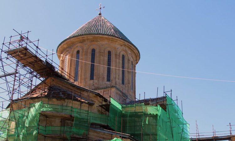 Gelati Monastery.: Photo: Stete Dept