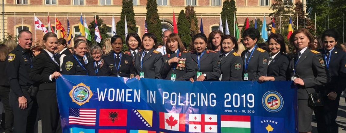 2019 International Women in Policing Conference (April 15 – 18)