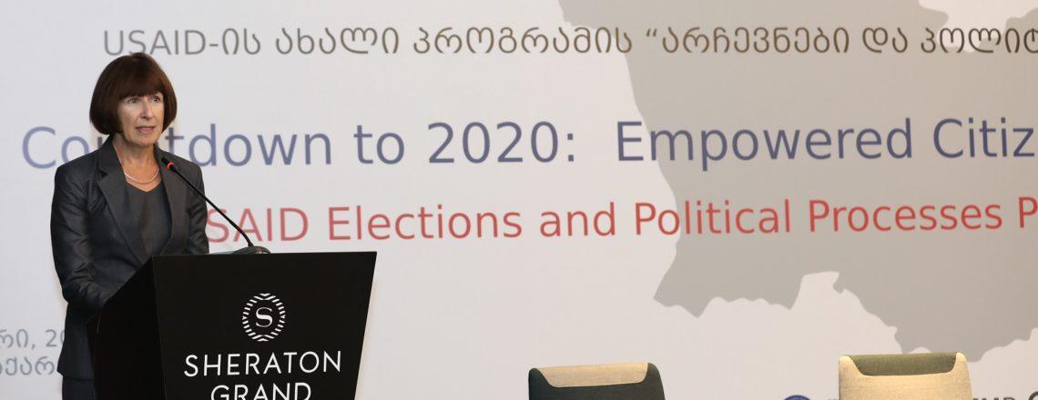 ელიზაბეთ რუდის მედია კომენტრარი USAID-ს ახალი საარჩევნო პროექტის შესახებ (18 ოქტომბერი)