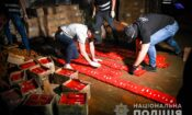 International operation to seize 368kg (811 pounds) of heroin. Photo by Ukrainian Police