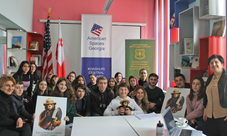 Group photo of Khashuri American Corner presentation attendees