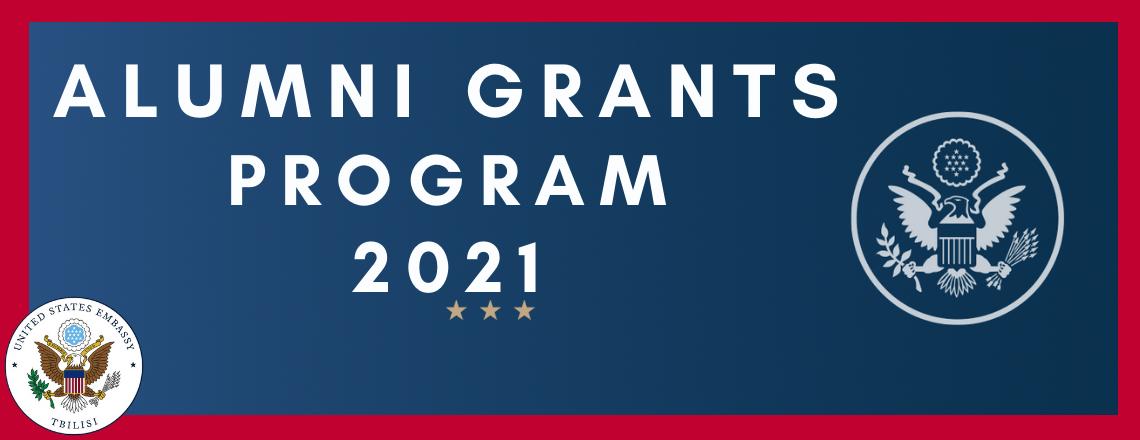 ALUMNI Grants Program