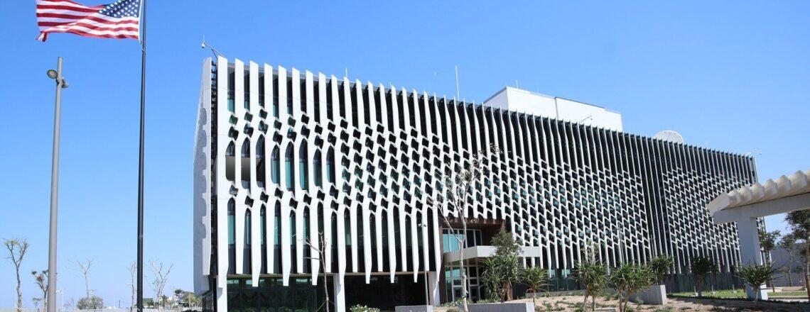 Embaixada dos E.U.A. em Moçambique Muda-se para Novo Edifício