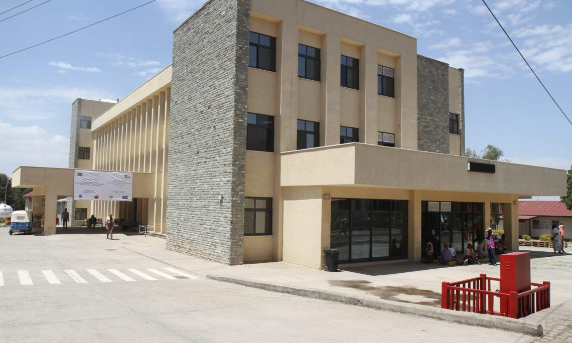 U S  Government Inaugurates Outpatient Center with Maternity