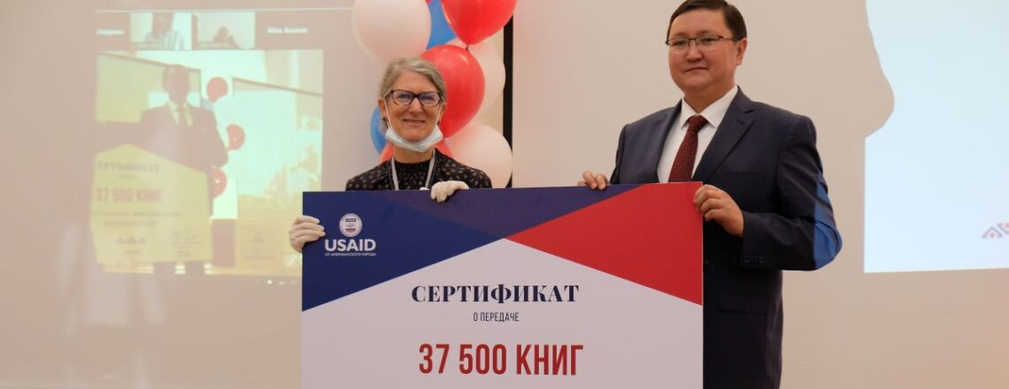 USAID donates 285,000 children's books to schools and libraries in the Kyrgyz Republic
