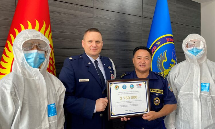 U.S. Department of Defense Delivers PPE to Kyrgyz Ministry of Emergency Situations