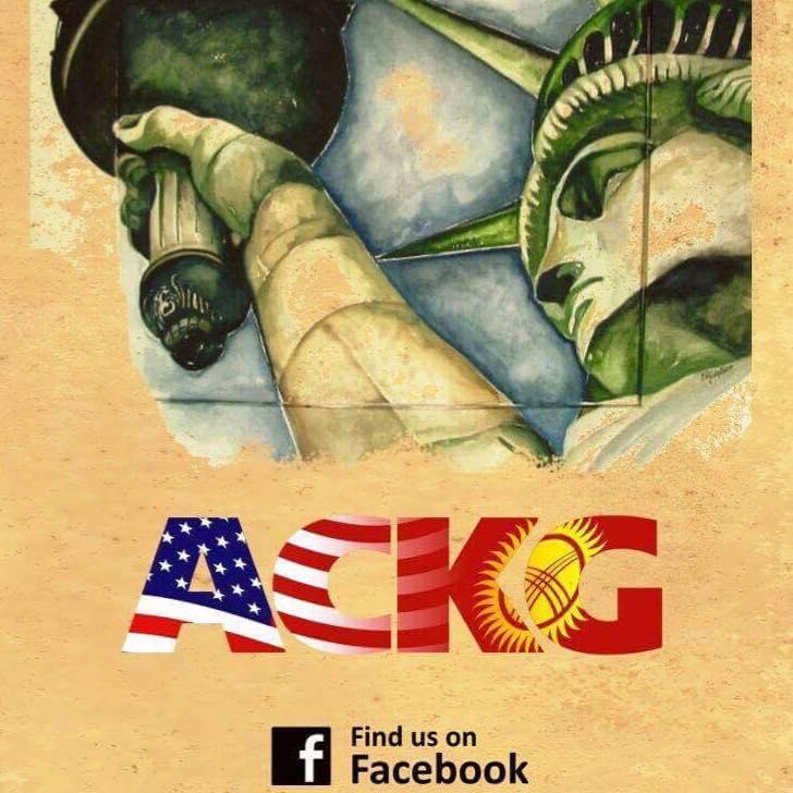American Corners Logo