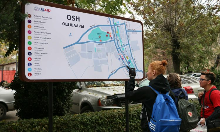 USAID Road Signs and Maps Improve the Tourism Experience in Osh