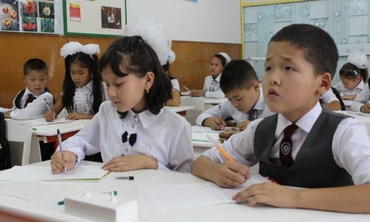 International World Literacy Day