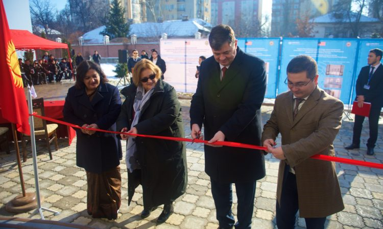 Opening of the State Forensics Center under the Ministry of Justice