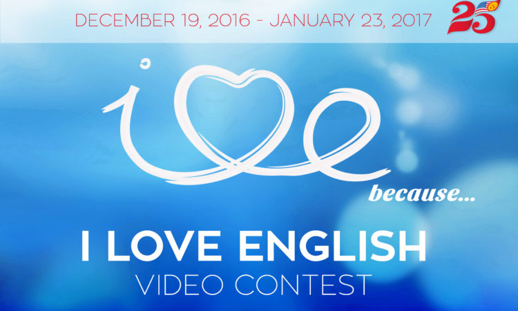 I Love ENglish Video Contest 2017