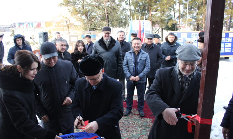 New State Service on Drug Control Building in Karakol Opens with U.S. Government Co-Funding