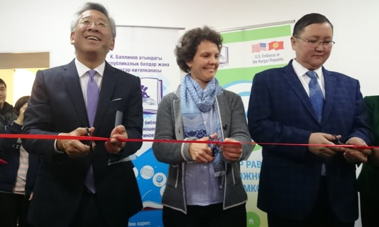 Ambassador Lu launches a new Center for Inclusive Education