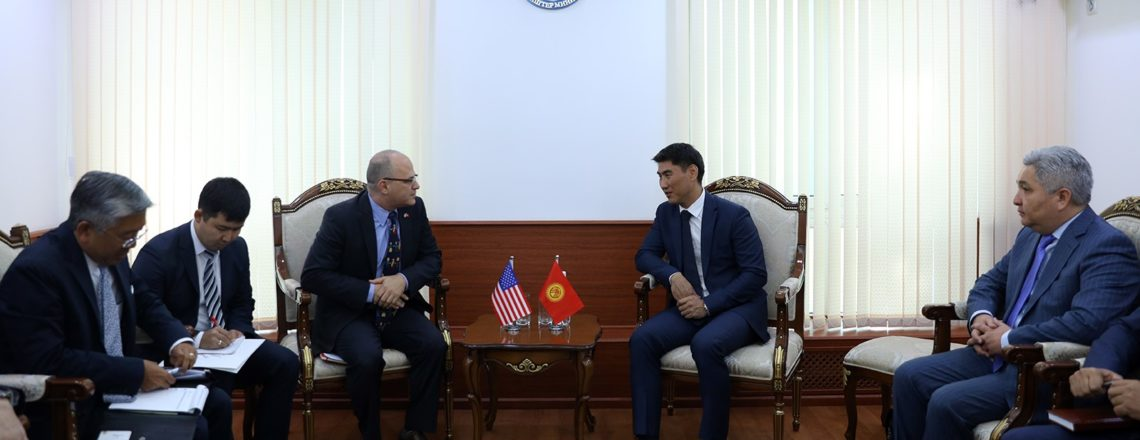 Successful U.S.-Kyrgyz Annual Bilateral Consultations: Building Our Partnership