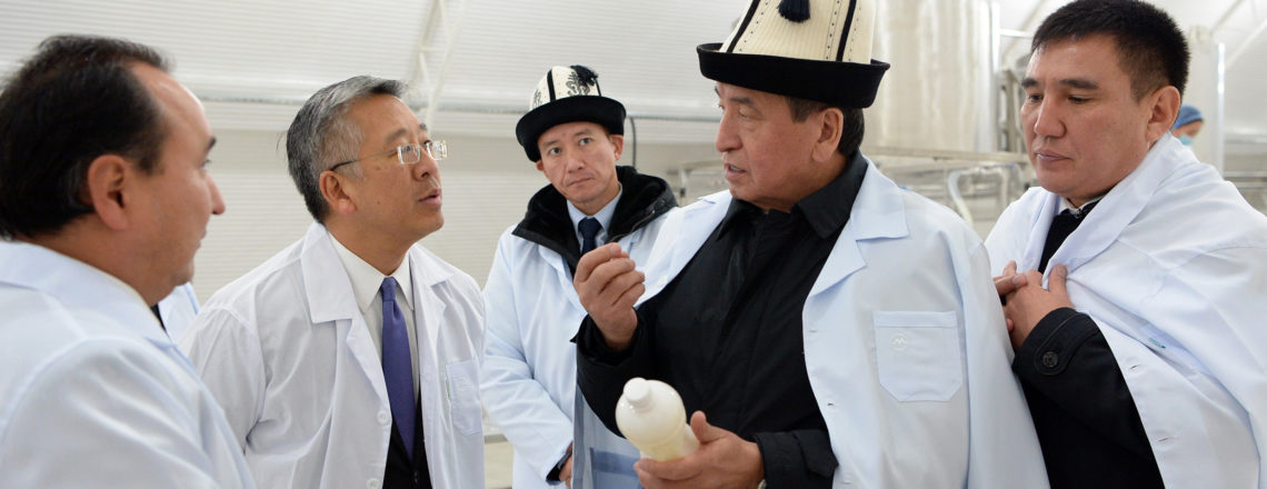 President Jeenbekov and Ambassador Lu inaugurate a milk processing facility