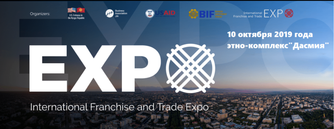 International Franchise and Trade Expo 2019