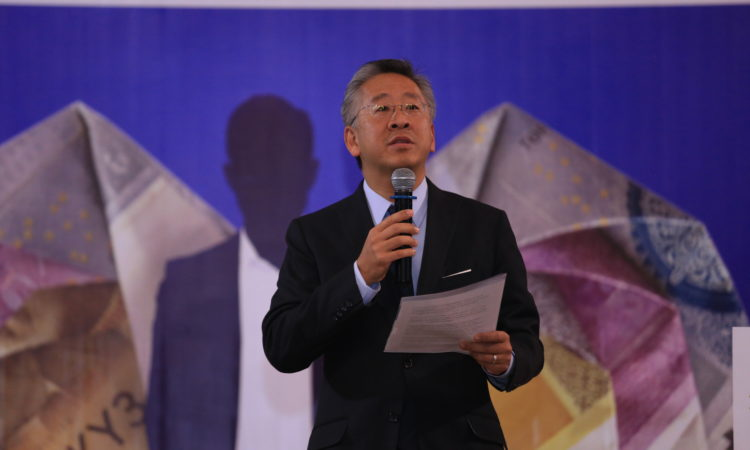 Ambassador Lu at BIF