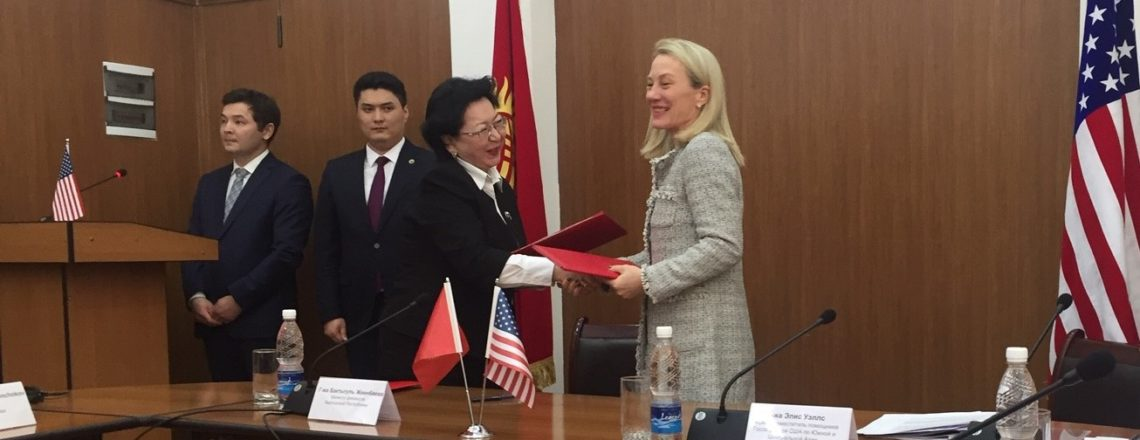 U.S. Department of State Announces Repatriation of Stolen Assets to the Kyrgyz Republic