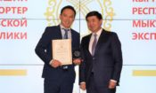 Best Exporters of the Kyrgyz Republic Announced