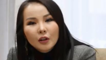 Mongolian Hip Hop Singer