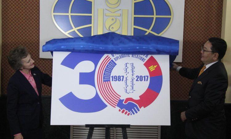30th Anniversary Logo Unveil