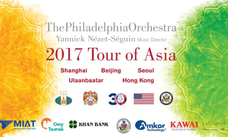 Phila Orchestra