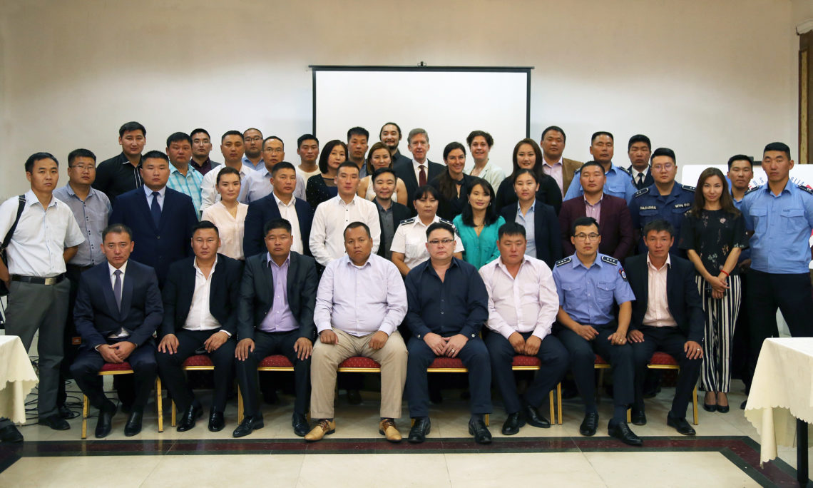 """A Tolerant and Hate Free Mongolia"""" Project Trainings"""