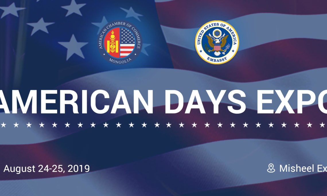 News & Events | U S  Embassy in Mongolia