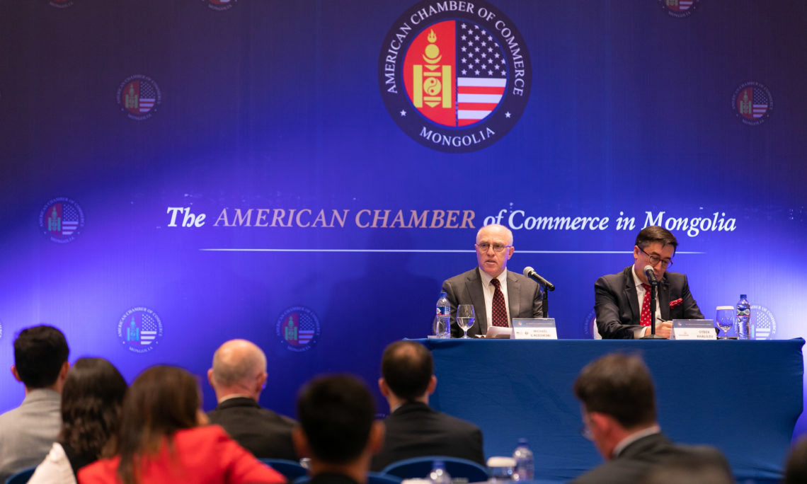Remarks by Ambassador Michael Klecheski at AmCham General