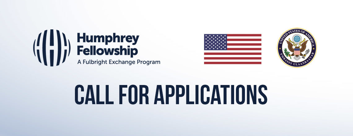 CALL FOR APPLICATIONS: HUBERT H. HUMPHREY FELLOWSHIP