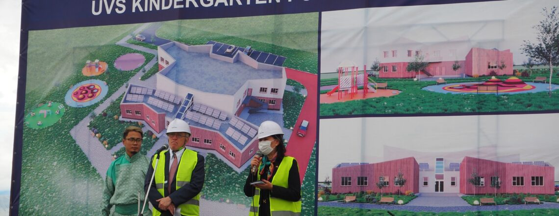 Working with Local Partners, the U.S. Begins Construction on 8th U.S.-funded Kindergarten