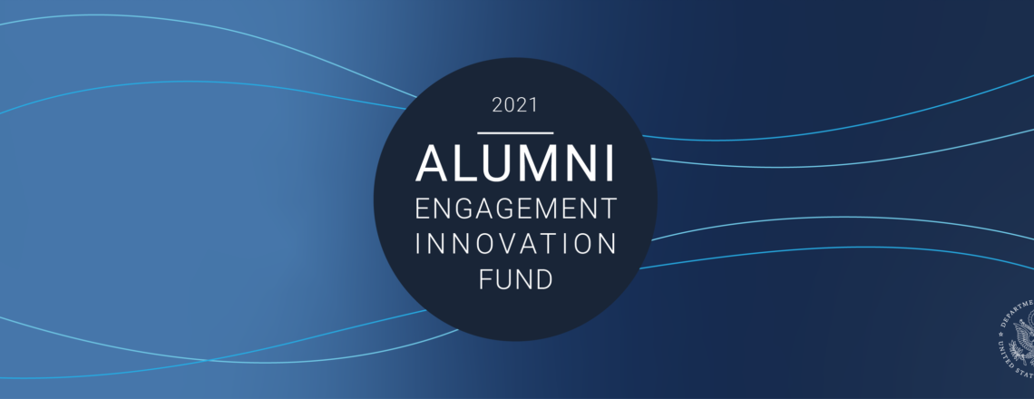Notice of Funding Opportunity: The 2021 Alumni Engagement Innovation Fund