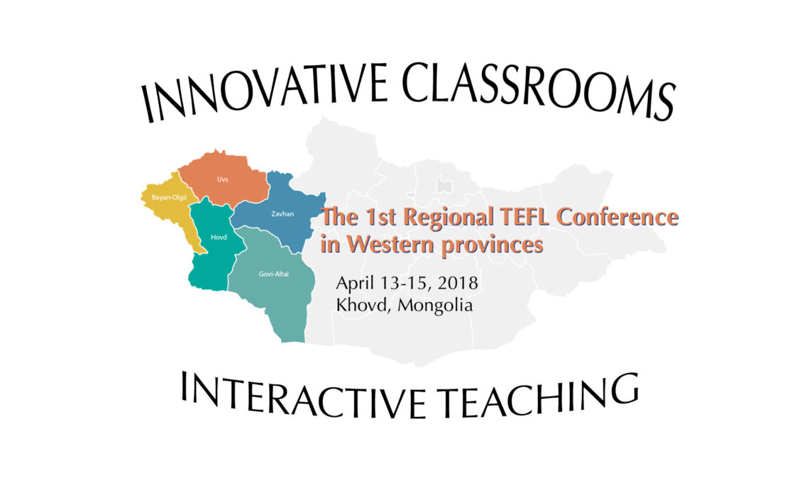 Innovative Classroom And Interactive Teaching The 1st