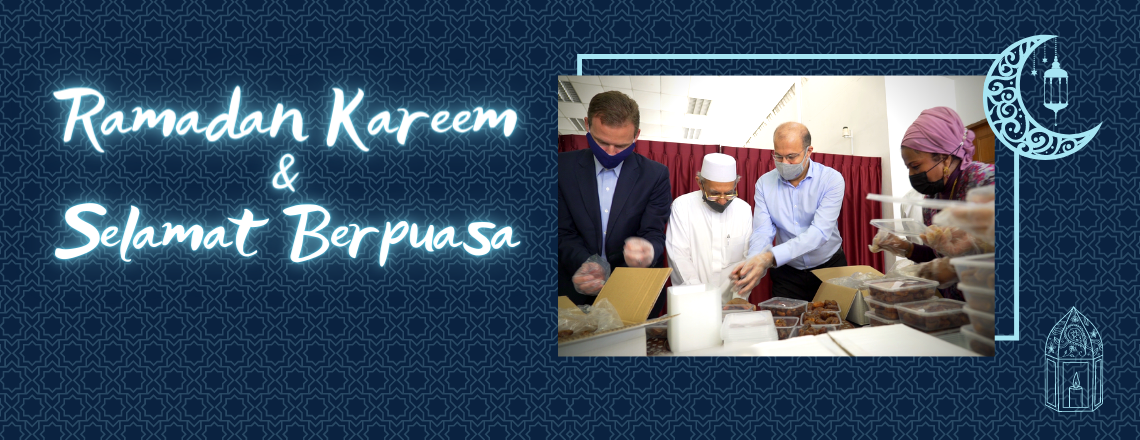 Selamat Berpuasa and Ramadan Kareem from U.S. Embassy Singapore!