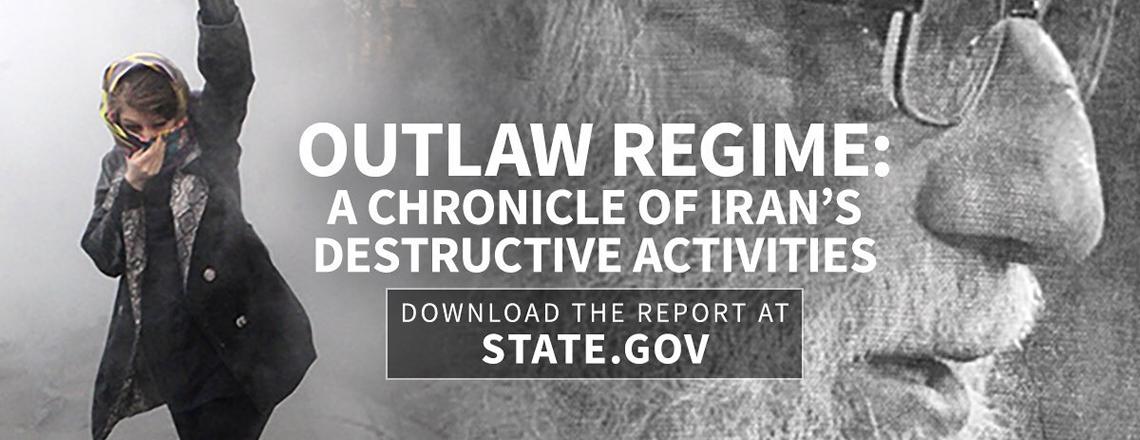 New Report on Iranian Regime's Destructive Behavior