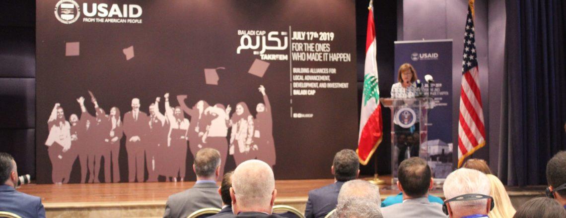 Ambassador Richard Celebrates the Success of USAID Program for Municipalities
