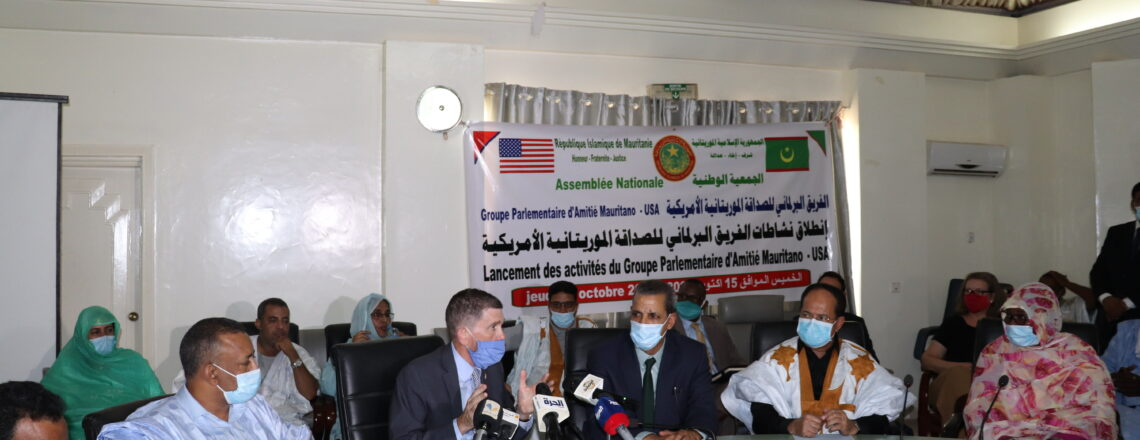 Launch of the work of the parliamentary friendship group between Mauritania and the United