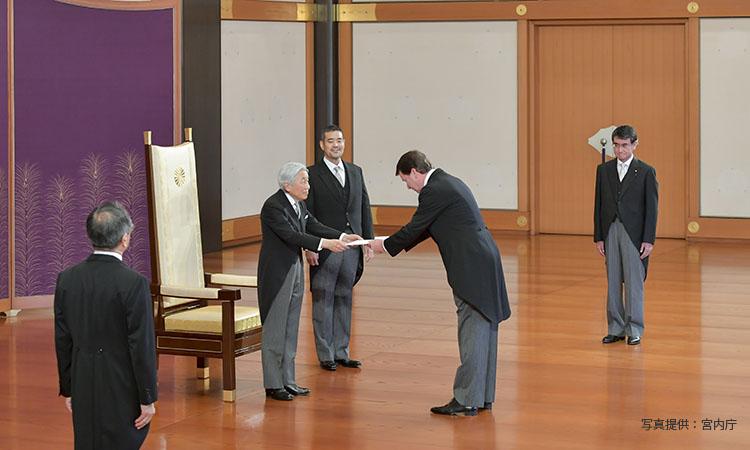在日米国大使館・領事館ハガティ大使、天皇陛下に信任状を奉呈