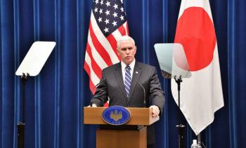 在日米国大使館・領事館20180209_vp_jointstatement