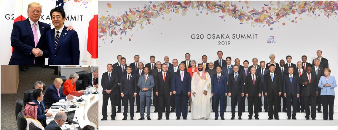 G20大阪サミット開幕