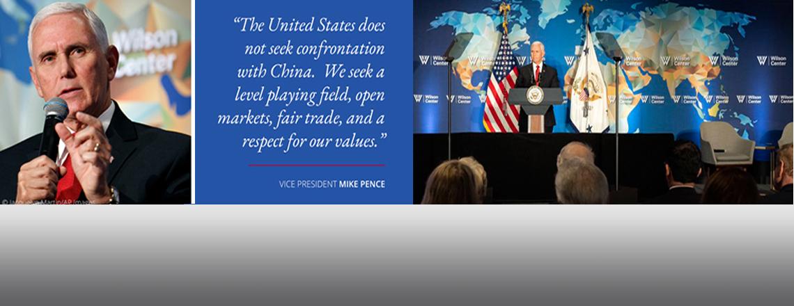 ペンス副大統領:米国民は中国国民のためによりよい状態を望む