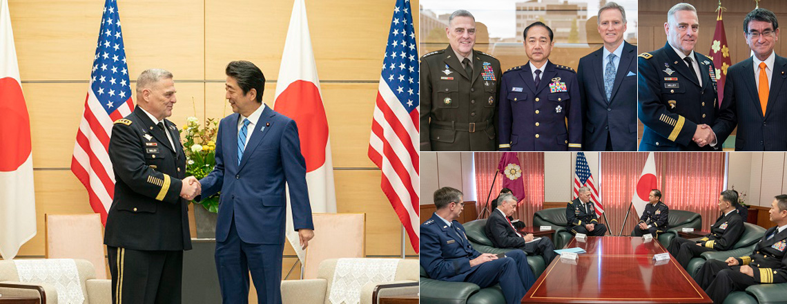 Joint Chiefs Chairman Meets with Top Japanese Officials