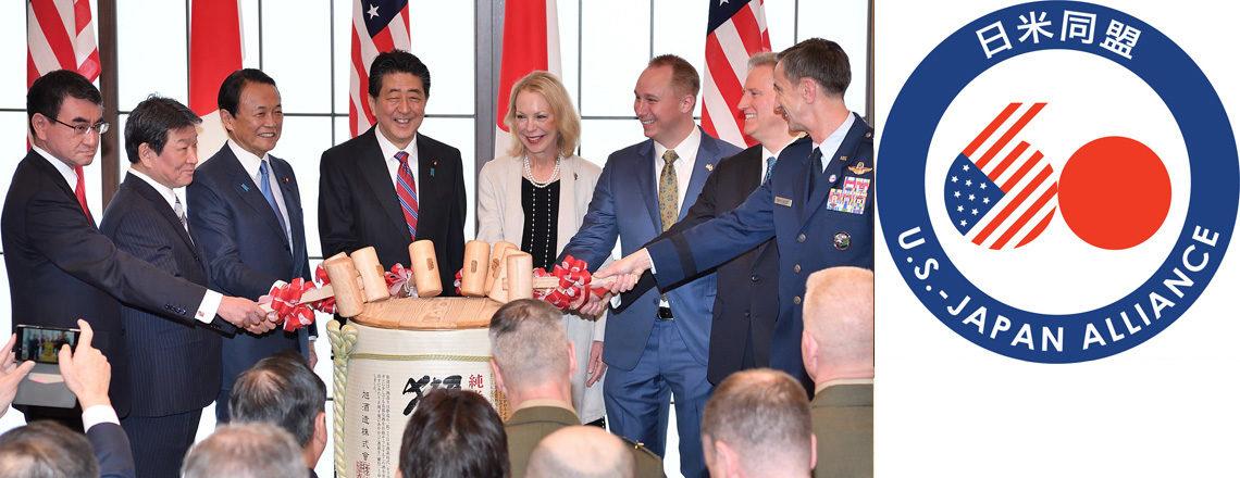 Celebrating the Diamond Jubilee of the U.S.-Japan Alliance