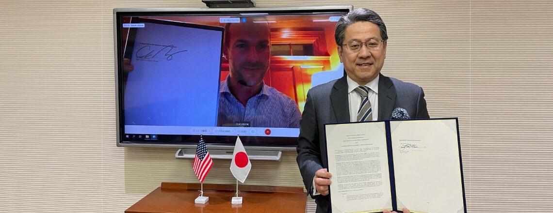 米国国際開発金融公社と国際協力銀行が協力強化の覚書を締結