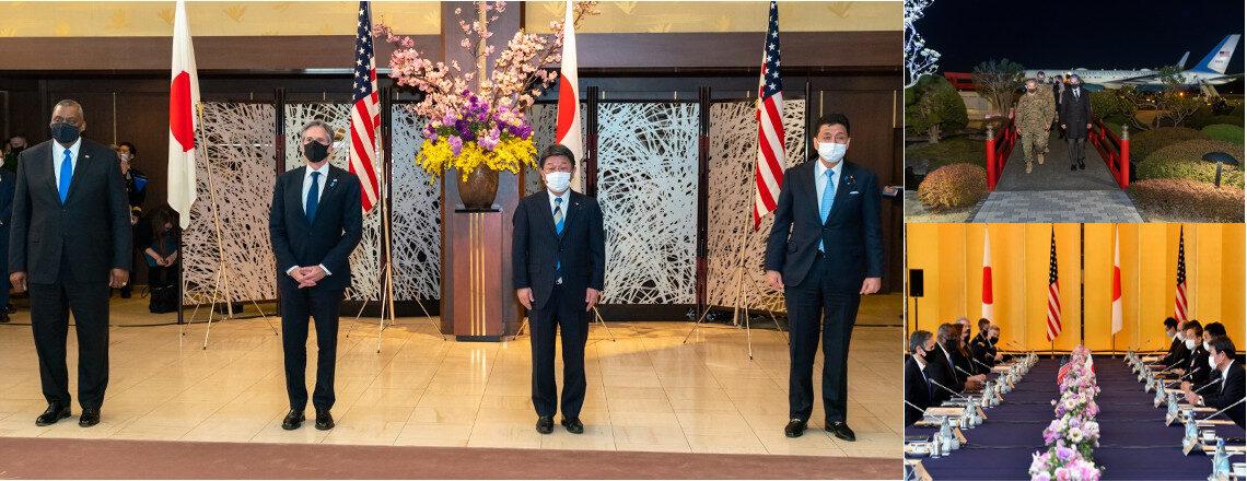 Secretaries Blinken and Austin Visit Japan for 2+2 Summit