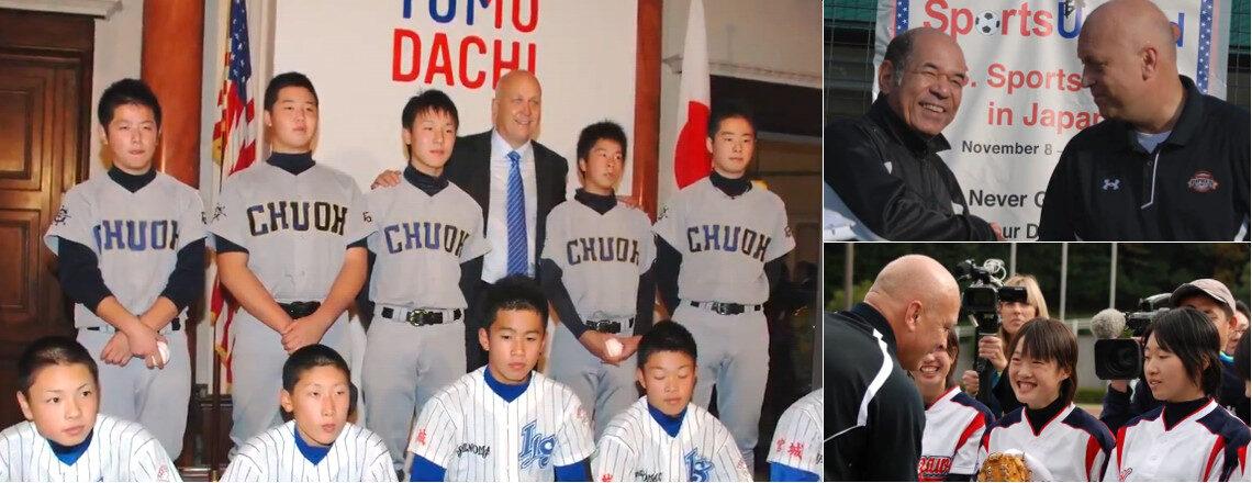 """MLB """"Ironman"""" Cal Ripken Jr. Reflects on His Visits to Japan"""