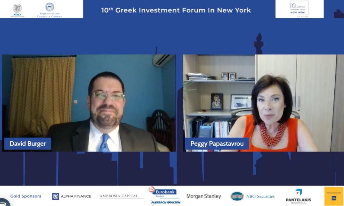 DCM Burger at 10th Greek Investment Forum