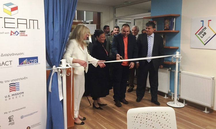 Consul General Rebecca Fong of U.S. Consulate General Thessaloniki participated in the ribbon cutting ceremony (State Department Photo)