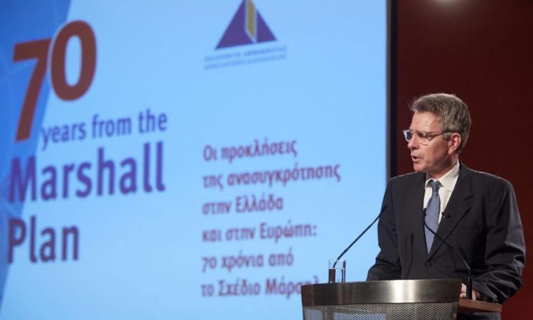 Ambassador Pyatt delivers remarks on the occassion of 70th Anniversary of Marshall Plan